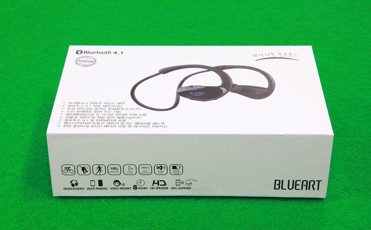 BlueArt X993 Giftbox