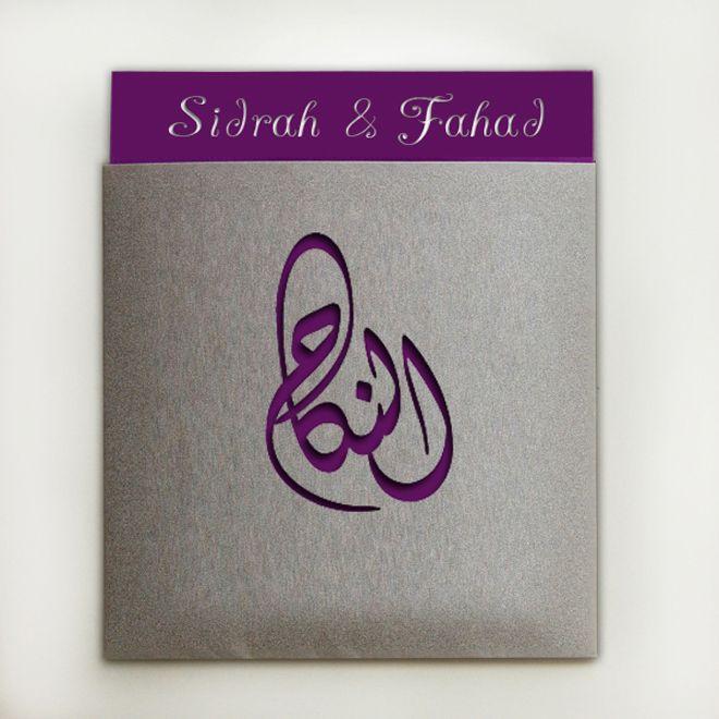 Contoh Desain Undangan Pernikahan Islami - Kotak Unik Sidrah dan Fahad