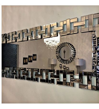 Designer Inspired Glamorous Mirror DIY Using Dollar Store Items