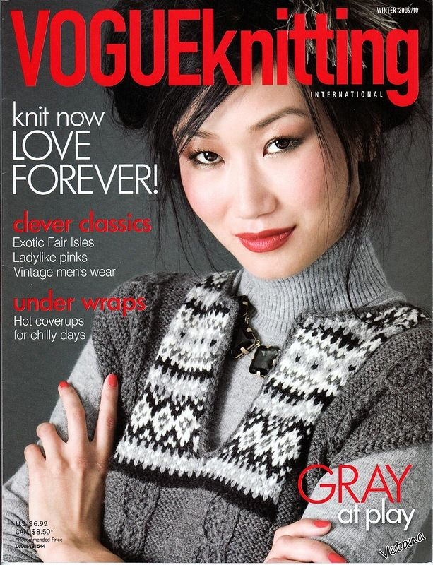 Vogue Knitting. Winter 2009 - 2010