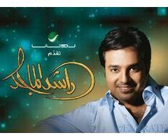 Rashid Al Majid Concert Tickets for Sale in Dubai