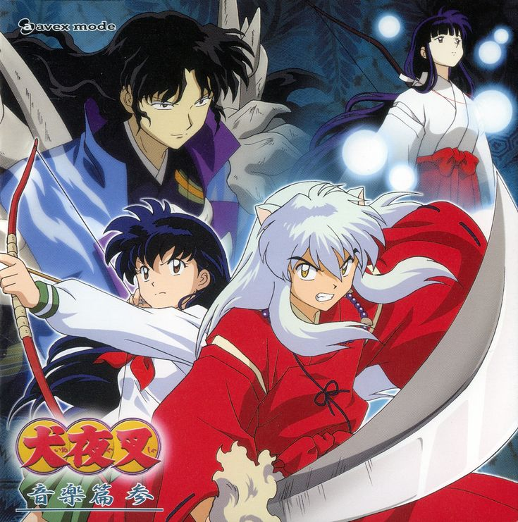 Itazura Na Kiss Ending Song: Pin By Jennifer Lovely Ainme On Inuyasha Tv Show