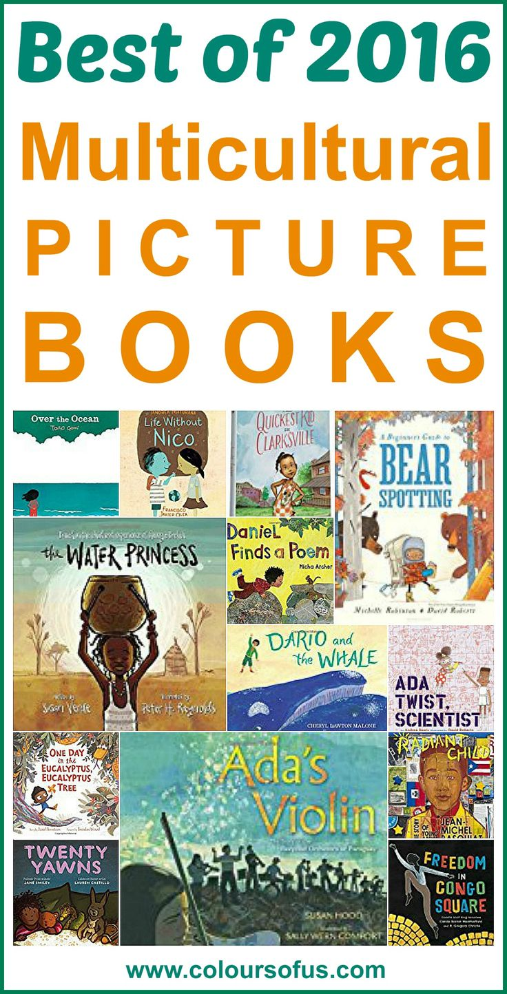 The 40 Best Multicultural Picture Books of 2016, Ages 0 to 12