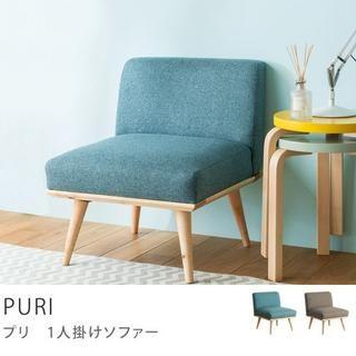 バーチ材の温もりと、シンプルな北欧風デザインが魅力のソファーダイニング「PURI(プリ)」。2人掛け、カウチソファーとテーブルの3点セットです。