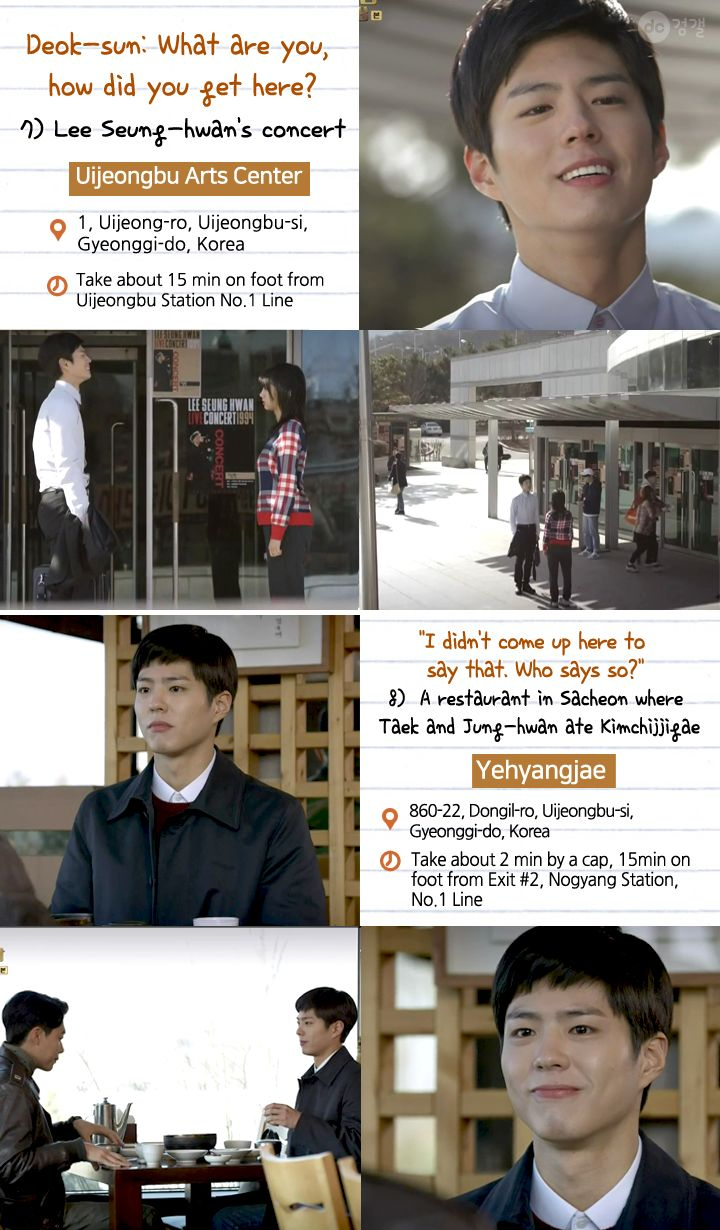 Park Bogum/ Bogummy's filmography: tvN <Reply 1988> - Choi Taek's Location information.