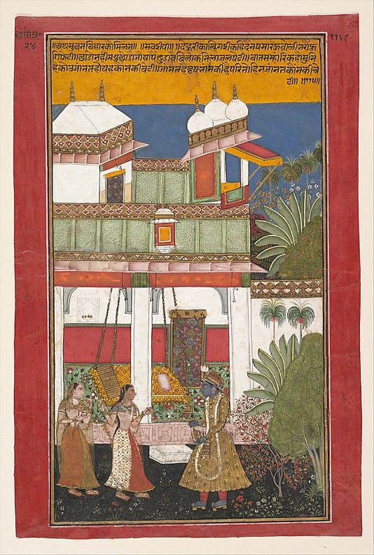 Krishna approaches Radha and a go-between who has facilitated this meeting. Recurrent within the Rasikapriya iconography are the open pavilion and empty bed, allusions to a possible passionate encounter
