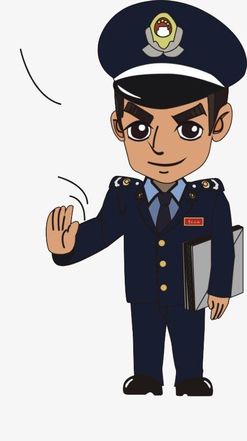 صورة ضابط بحث Google Vault Boy