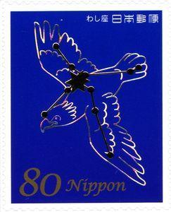 Sello: Aquila (Japón) (The Constellation Series I) Mi:JP 5691,Sak:JP C2097e