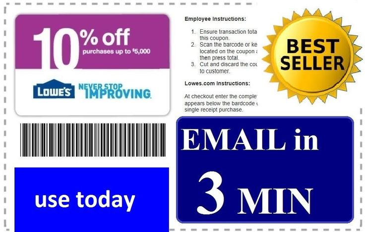 Lowes Lawn And Garden Coupons 28 Images Lowes Coupons