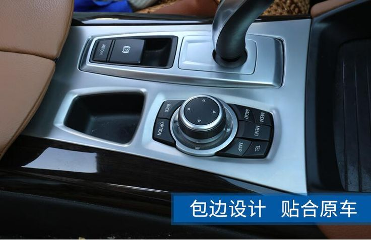 $20.00 (Buy here: https://alitems.com/g/1e8d114494ebda23ff8b16525dc3e8/?i=5&ulp=https%3A%2F%2Fwww.aliexpress.com%2Fitem%2FStainless-Steel-Interior-Car-Accessory-For-BMW-X5-X6-2009-2014-Car-Styling%2F32703136560.html ) Stainless Steel Interior Car Accessory For BMW X5/X6 2009-2014,Car Styling for just $20.00