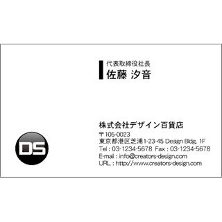 デザイン名刺:ロゴ作成_ブラック_1