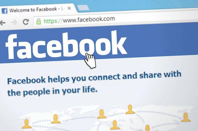 Túl sok szöveg a Facebook hirdetés fotóján: megjelenhet ugyan a hirdetés, viszont sokkal kisebb eséllyel, mint egy maximum 20% szövegarányú hirdetés https://viragutazo.hu/szoveg-a-facebook-hirdetes-fotojan/