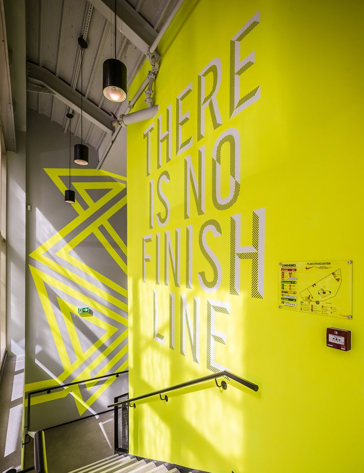 Aldworth James & Bond | Nike Store Les Halles - There Is No Finish Line