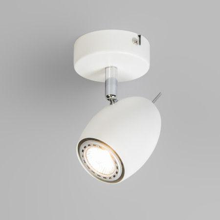 Spot Egg 1 biały #stylskandynawski #nowoczesnelampy #lampyindustrialne