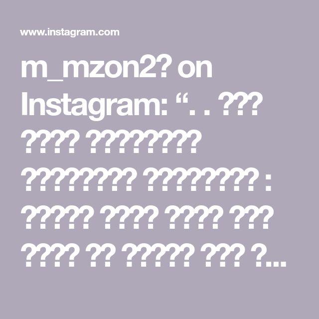 M Mzon2 On Instagram خبز عربي بالقلاية الهوائية المقادير كاسين دقيق ابيض كاس دقيق بر كاسين ماء دافئ للعجن ملعقة كبيرة خميرة ملعقة كبيرة س Instagram