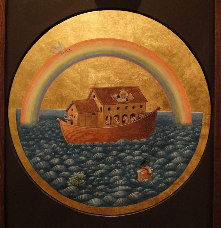 Noah's Ark (icon at St Nicholas of Myra Russian Orthodox Church in Amsterdam