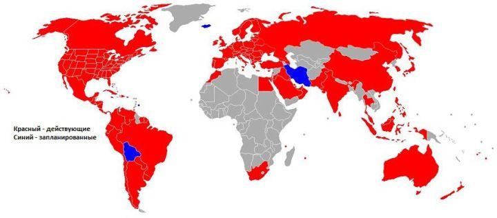 Страны, где есть ресторан McDonald's
