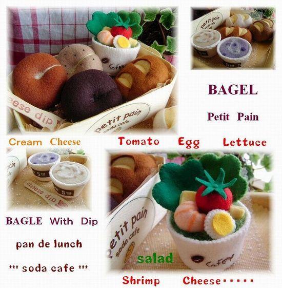 手作りフェルト soda cafe :: パン