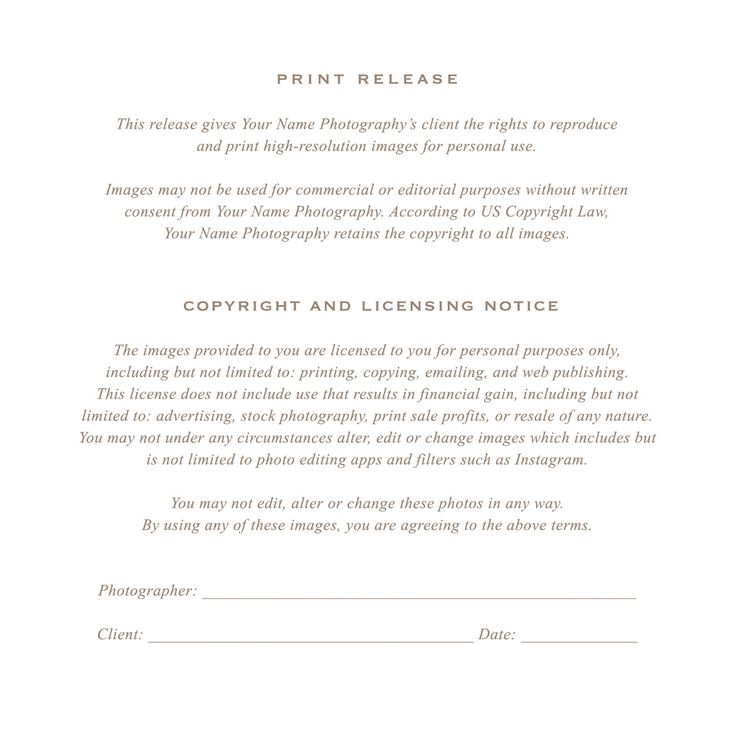 Photographer Print Release Form By Bittersweetdesignboutique On