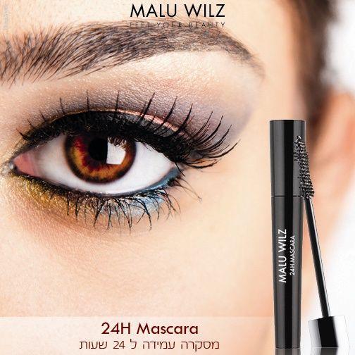 מסקרה עמידה ל- 24 שעות מבית מאלו ווילז. 24h Mascara #מסקרה #מסקרהעמידה #מסקרה_עמידה #מאלוווילז #מלווילז #mascara #maluwilz #maluwilzisrael #malu_wilz_israel #make_up #makeup