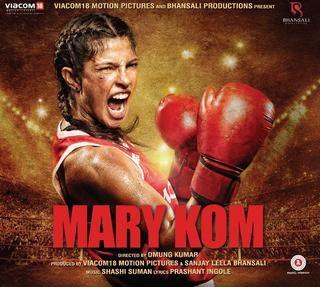"Buy 2014 Hindi Movie ""Mary Kom"" Music CD online #MaryKom #Songs #Audio #Music #PriyankaChopra #BollywoodMovie"