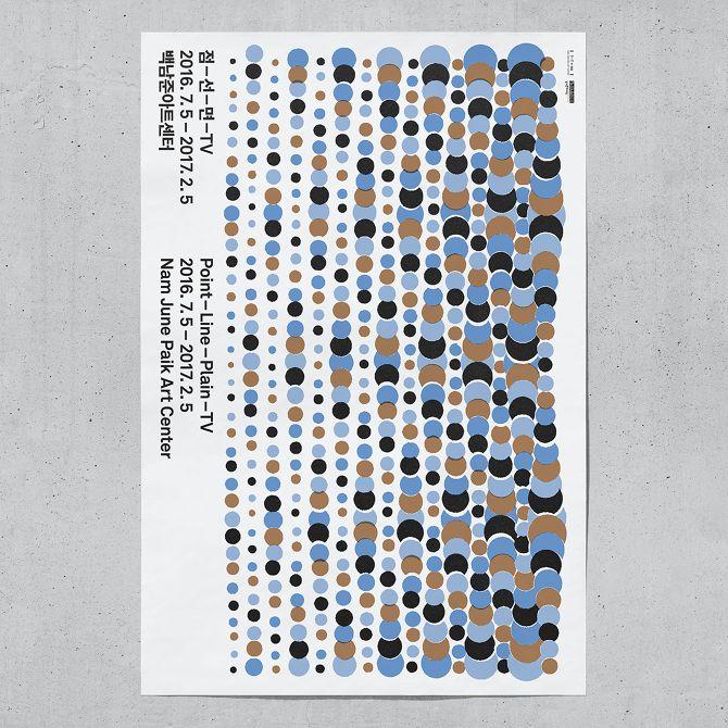graphic design for exhibition - Point, Line, Plain, TV - Jaemin Lee