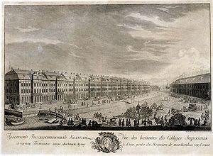 Los Doce Colegios, (en ruso Двeнaдцaть Коллегий) es el edificio más grande de la arquitectura del Barroco Petrino que existe en la actualidad en San Petersburgo. Fue construido por Domenico Trezzini y por Theodor Schwertfeger y edificado entre 1722 y 1744.
