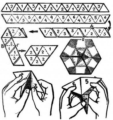 Годовщине, открытки головоломки схема