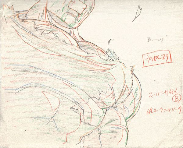the-monkey-princeling:  betaruga:  as-warm-as-choco:  Dragon Ball Z(ドラゴンボール) key-animation of Vegeta's sacrifice byToshiyuki Kanno (菅野 利之).  This is history right here  Watching this gives me so much feels. Somehow I knew people didn't stay dead for long, but Vegeta was so sure he would never come back and he still sacrificed himself for the ones he cared for, so proud of papa saiyan Prince!