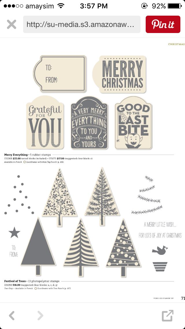 Festival of Trees stamp set (get with punch bundle)