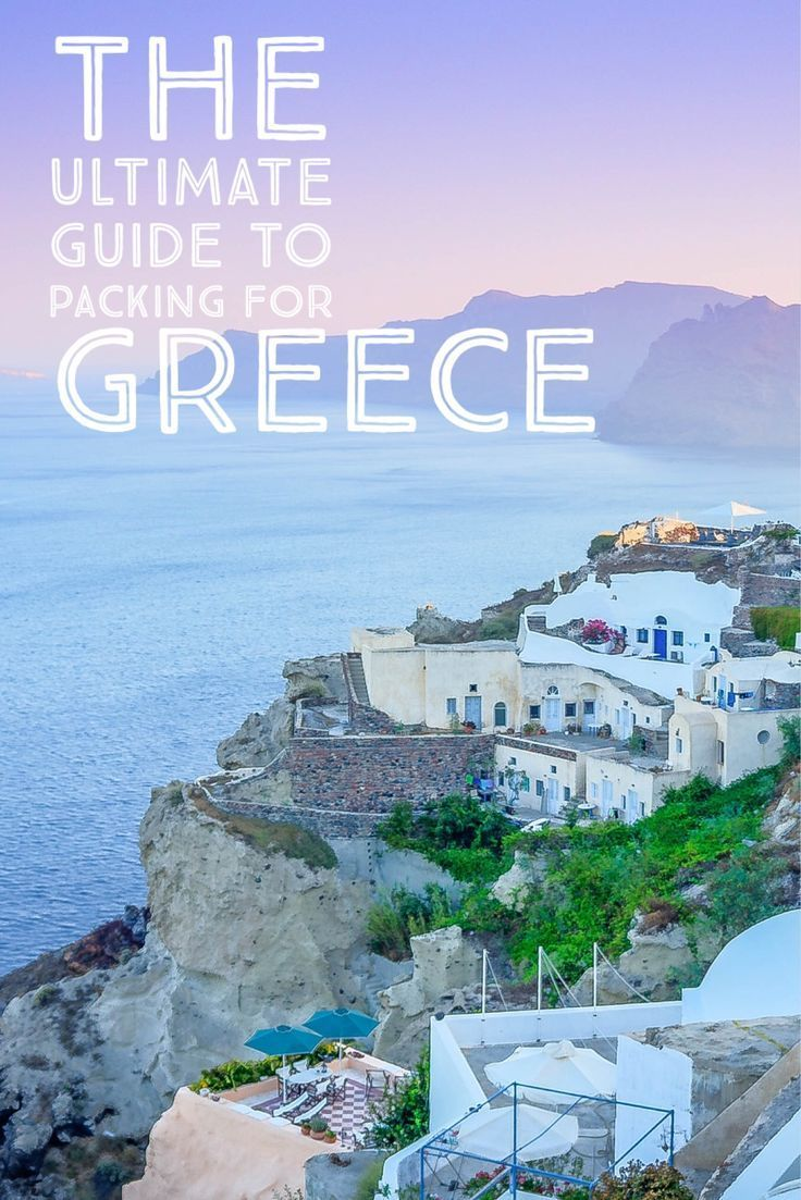 Going on a vacation to Greece and need inspirational packing tips? Whether it's Santorini, Mykonos, Crete, or Athens. This packing list will help you!