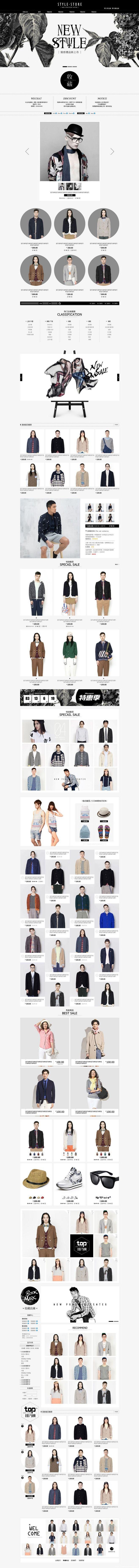 Banner设计欣赏网站 – 横幅广告促...
