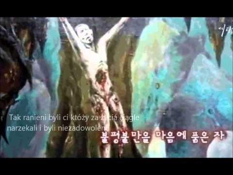 Obrazy z Piekła - YouTube