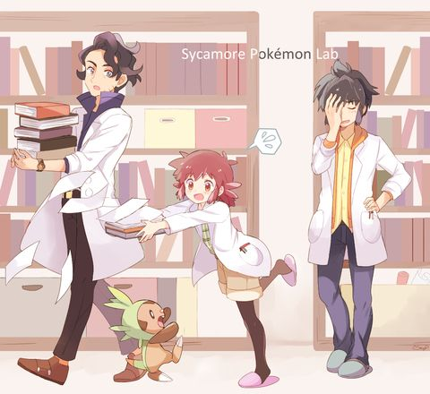 Sycamore Pokemon Lab