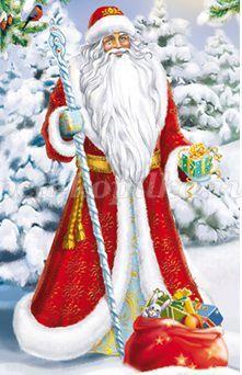 Конспект беседы в старшей группе детского сада: Дед Мороз и Санта Клаус