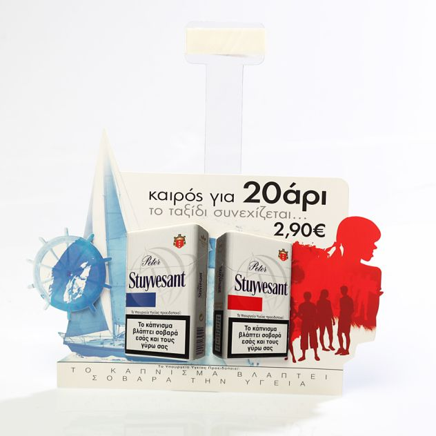 Shelf edge point of purchase displays really helps your products stand out from the competitio,  Shelf Banner   Talker   Wobbler, innovative packaging, packaging ideas, designs, pop tobacco, prince, wobbler, wobbler ideas