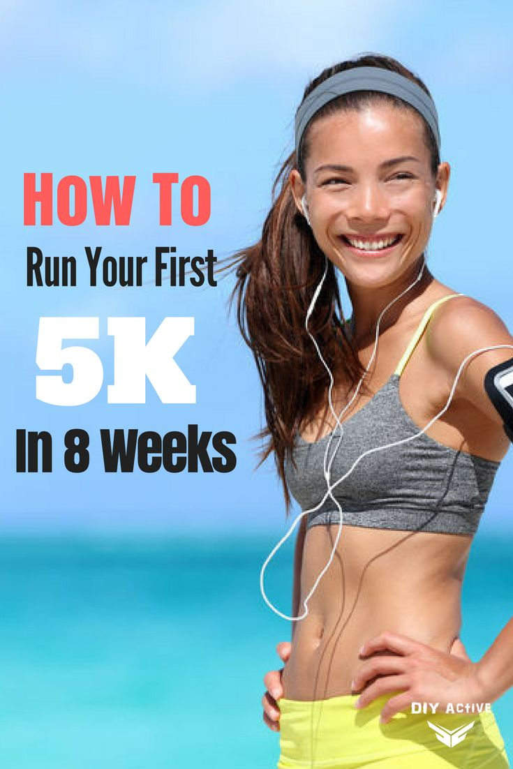From Walker to Runner: Run Your First 5K in 8 Weeks @DIYactiveHQ #running #walking #5K #fitness