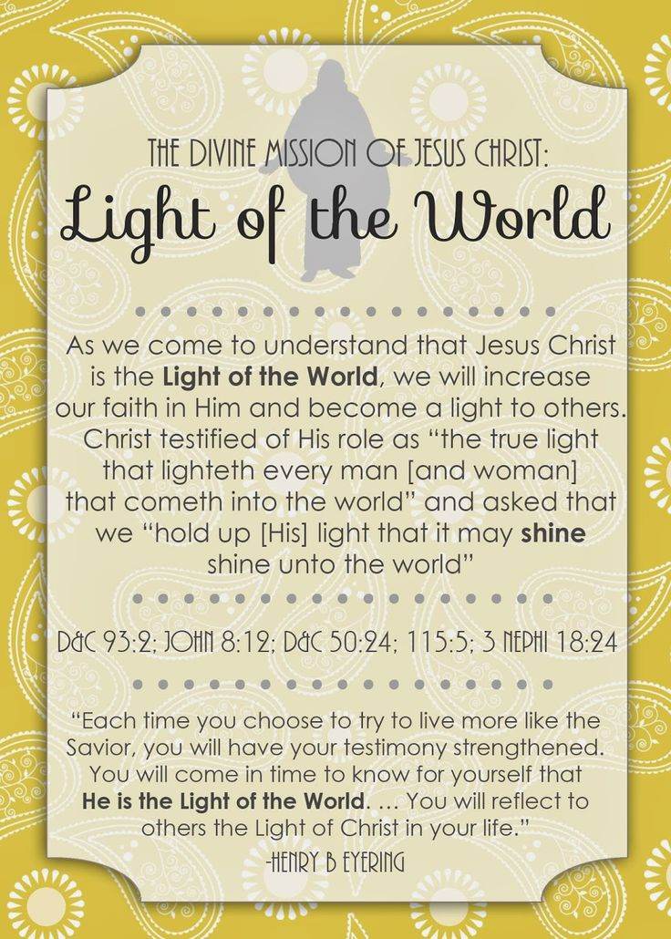 Little LDS Ideas: {Visiting Teaching} The Divine Mission of Jesus Christ: Light of the World. Two great printables for March VT Message