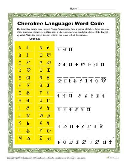 With this free, printable activity students learn about the Cherokee language by completing the puzzle. Click to view, print and discover more worksheets!