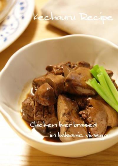 つくれぽ100人に感謝☆『鶏レバーのバルサミコ酢煮』、大好きな階段 ...