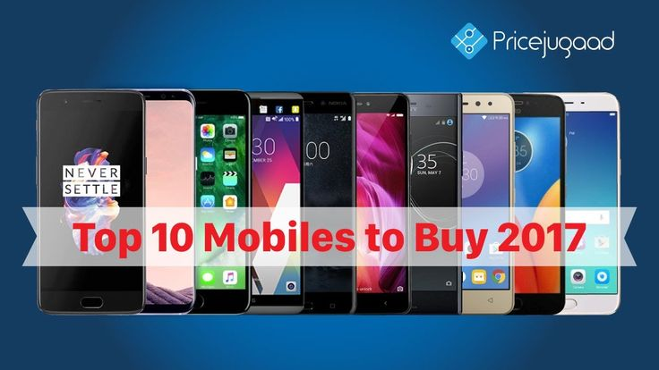 Here are the Top 10 mobiles which has a huge demand in the market.These smartphones may come at a high price tag but each and every smartphone has it's own speciality.