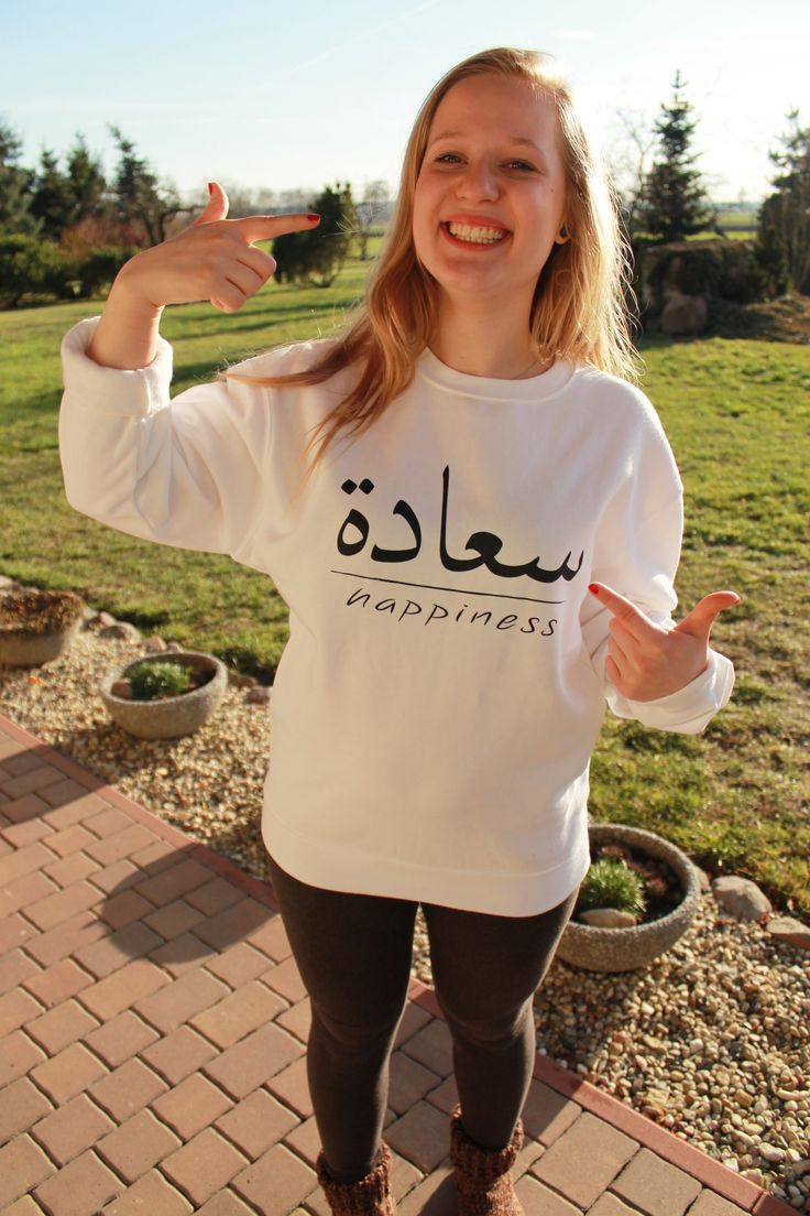 Enjoy the moments that make you smile!  Happiness sweatshirt  99 PLN 29 € Write to us to buy: bertness@email.com