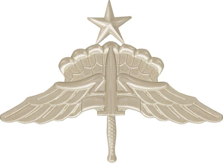 Military Free Fall Parachutist Badge (1 Combat Jump)