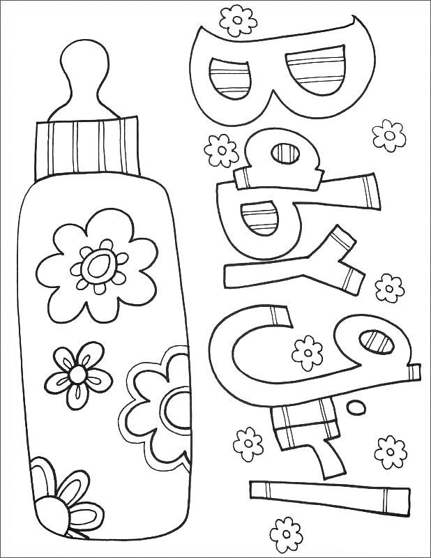 Free Printable Baby Coloring Pages For Kids Baby Coloring Pages Coloring Pages For Girls Family Coloring Pages