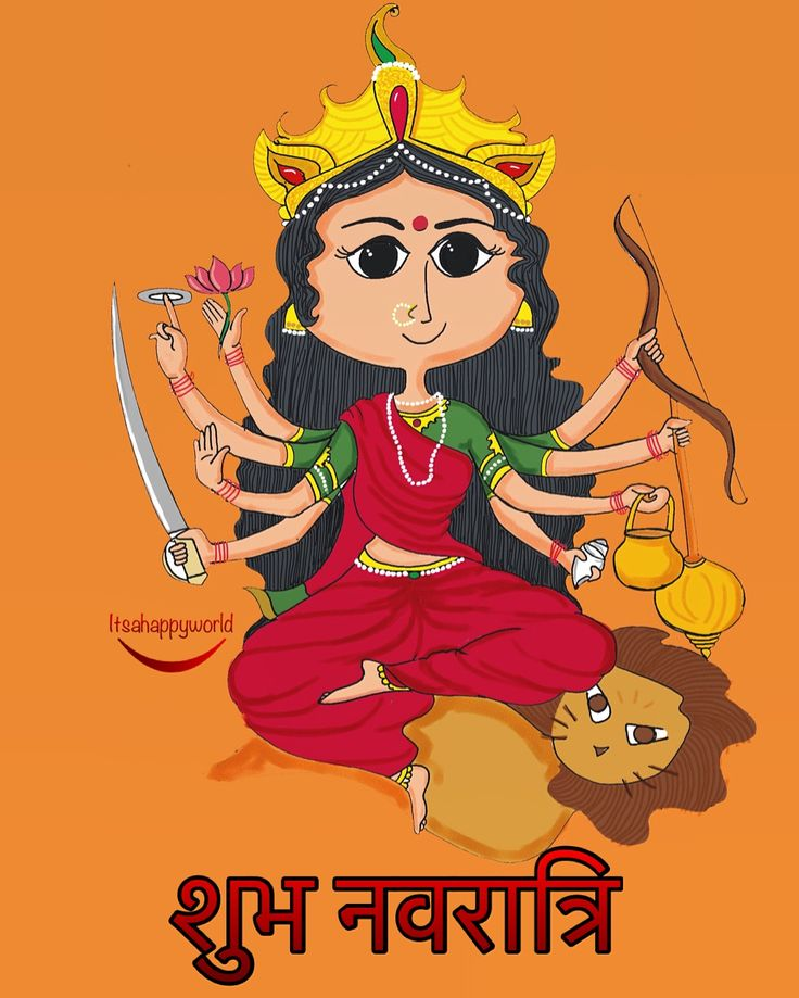 Goddess Durga illustration  #navratri