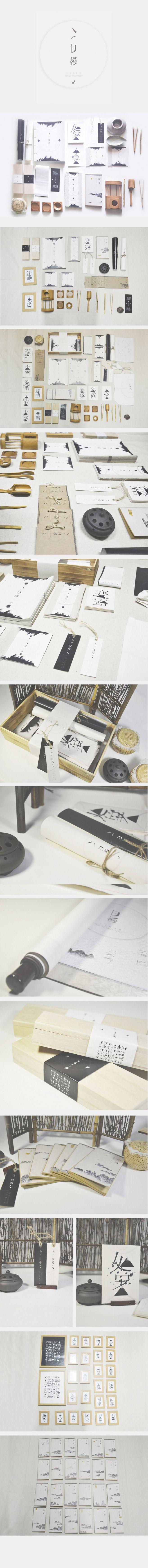 日晷书籍|书装/画册|平面|腔调 - 原...