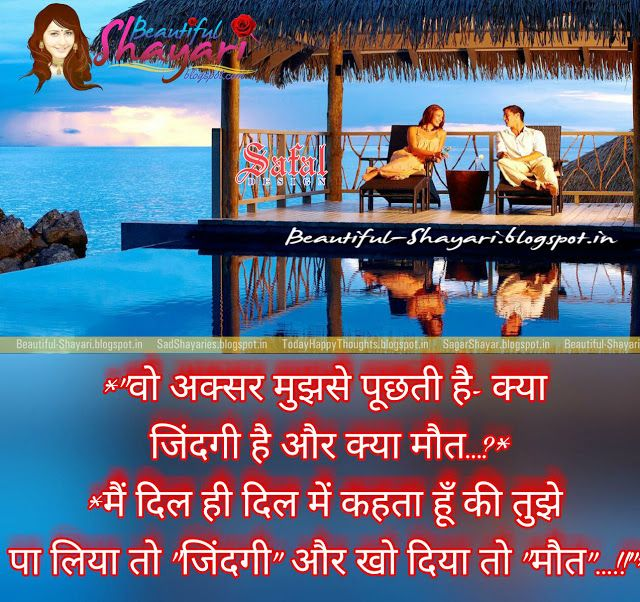 Woh Aksar http://ift.tt/2vh4SWS  Beautiful Shayari ShayariSad Shayari Love Shayari Dard Shayari Pyar Shayari Mohabbat Shayari Kinds of Shayari Nazm Gazal Shayari Poem Awesome Shayari Couple Shayari Wedding Shayari Hindi Shayari English Shayari Dil Ki Baat Shayari Ke Sath Indian Shayari Mehndi Shayari Awesome Shayari Golden Collection of Shayari Origional Writers Shayari Hindi Sad Shayari Tanhai Shayari Judai Shayari Bewafai Shayari Toote Dil Ki Shayari Broken Heart Shayari Udaas Shayari Dard…