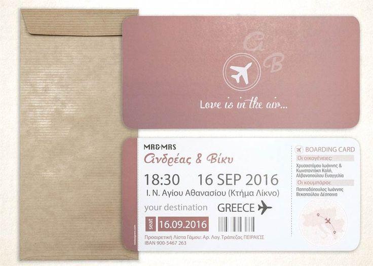 Προσκλητήρια,Ν. Θεσσαλονίκης,123-mpomponieres.gr www.gamosorganosi.gr