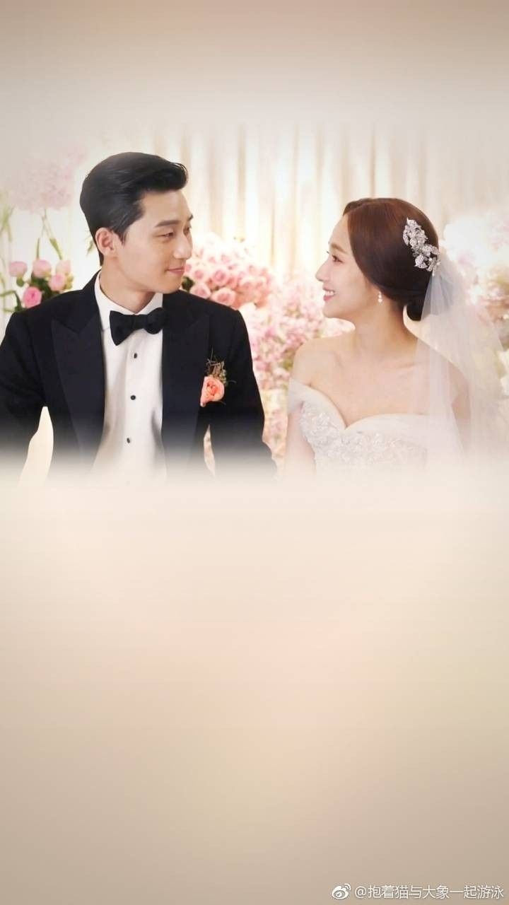 What S Wrong With Secretary Kim Wallpapers Wallpaper Lockscreen Korean Drama Movies Wedding Scene Picture Movie