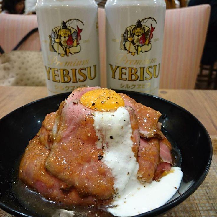 おいしかった #ローストビーフ丼  玉子の黄身と西洋わさびヨーグルトソースがけ  サラダもちゃんと食べたよ #エビスビール #シルクエビス  普通のエビスよりマイルドだろ  #ローストビーフ星 #ワールドポーターズ  #横浜 #みなとみらい #肉 #Beer #Roastbeef #Roastbeefbowl  #Yokohama by okopico